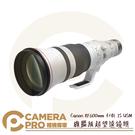 ◎相機專家◎ Canon RF600mm f/4L IS USM 旗艦級超望遠鏡頭 RF鏡頭 運動賽事 生態攝影 公司貨