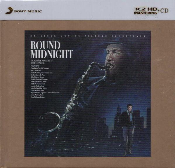 【停看聽音響唱片】【K2HD】Dexter Gordon:Round midnight original motion  picture soundtrack