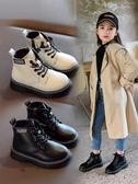 兒童靴子 女童馬丁靴2020秋冬新款公主兒童短靴加絨英倫風男童單靴子【全館活動】