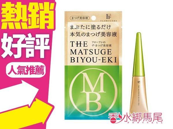 MOTE MASCARA 眼週滋養美容液 THE MATSUGE BIYOU-EKI 5g 眉毛也可使用?香水綁馬尾