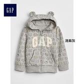Gap嬰兒 logo連帽休閒外套 童裝長袖上衣 372017-淺麻灰