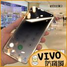 防窺保護貼|Vivo V21 5G Y72 Y52 5G 玻璃貼 螢幕保護貼 玻璃貼 鋼化膜 手機保護貼