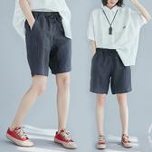 胖妹妹褲子女寬鬆大碼女裝100公斤夏裝鬆緊腰闊腿短褲顯瘦條紋熱褲