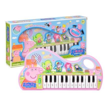 兒童電子琴寶寶早教鋼琴小音樂0-1-3歲男孩女孩嬰兒益智音樂玩具