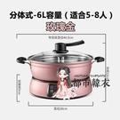 升降火鍋 智慧蒸汽升降火鍋分體式家用大容量升降電火鍋脫糖米飯電煮鍋T