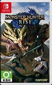 [哈GAME族]免運費 可刷卡 Switch NS 魔物獵人 崛起 中文版 Monster Rise
