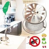 廚房衛浴地板排水口濾網圓形防蟑螂防蚊
