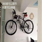 停車架 自行車掛架高強度墻壁掛鉤室內單車公路車山地車展示停車架