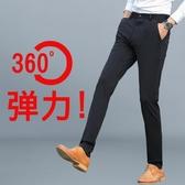 彈力褲子男士休閒褲厚薄款修身小腳直筒黑色潮流商務西褲子    蘑菇街小屋