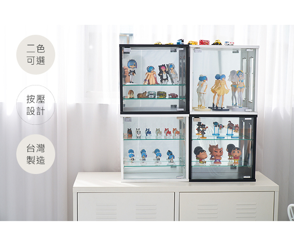 模型展示櫃 公仔收納 收納櫃 展示櫃 置物櫃 凱堡 模型櫃直立式40cm 可組合【B08078】