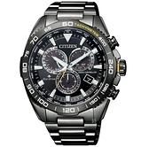 CITIZEN 星辰 光動能電波計時 CB5037-84E 潛水錶