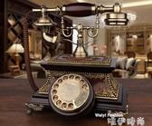 老式電話機仿古電話機歐式復古實木旋轉老式客廳家用無線插LX 2020新品