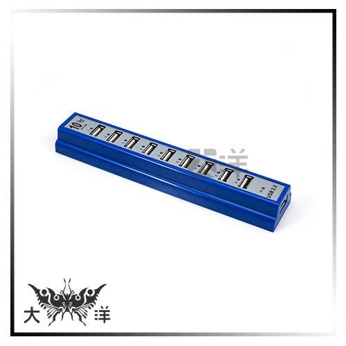 ◤大洋國際電子◢ USB2.0 排插式10埠 HUB 分享器 集線器 滑鼠 鍵盤 筆電 手機 F-FF081