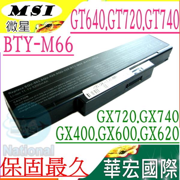 微星 BTY-M66 電池(保固最久)-MSI GE603,GT627,GT627X,GT628,GT729,GT730,GT735,GT740,GX400,GT640