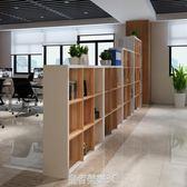 木質組合文件柜書柜書架置物格子柜儲物展示柜辦公室隔斷柜玄關YTL 皇者榮耀