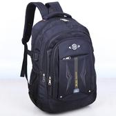 新款時尚正韓後背包男女中學生書包35升運動戶外背包旅行包商務包