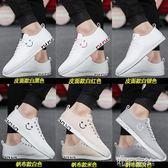 小白鞋夏季鞋韓版平底休閒帆布白鞋子百搭板鞋春季男鞋 港仔會社