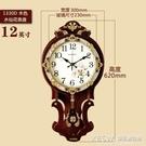 歐式掛鐘客廳掛墻靜音大氣時鐘個性創意時尚鐘錶家用簡約實木掛錶CY『新佰數位屋』