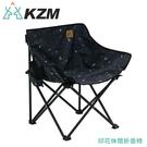 【KAZMI 韓國 KZM 印花休閒折疊椅《黑》】K20T1C018/露營椅/導演椅/摺疊椅/休閒椅