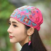 民族風復古休閒刺繡花頭巾紅色藍色女士帽子休閒潮耳環配飾女 【【新品特惠】】