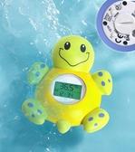 寶寶水溫計兒童洗澡測水溫