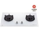 《修易生活館》 喜特麗 JT-GC 299 AWL 晶焱白色玻璃檯面爐 (不含安裝費用)