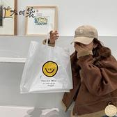 50個 白色笑臉加厚袋子定做手提袋禮品袋包裝衣服購物袋【白嶼家居】