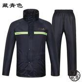 雨衣雨褲套裝電動車摩托車雙層  ~黑色地帶