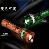 超亮調焦變焦防身家用遠射可充電強光手電筒 YY3686『樂愛居家館』TW