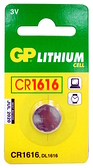 GP鋰電鈕型 GPCR1616 鈕扣電池