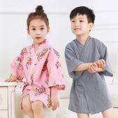 一件85折免運--男女兒童棉質睡袍中大小孩寶寶和服袍系帶睡裙簡約薄棉布短款春夏