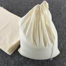 10個25*35cm純棉紗布袋過濾袋煲湯袋 鹵料袋調料袋泡酒袋煎中藥袋 聖誕節鉅惠