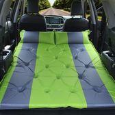 汽自動車載充氣床車震床墊SUV后備箱專用旅行床轎車后排通用睡墊 熊貓本