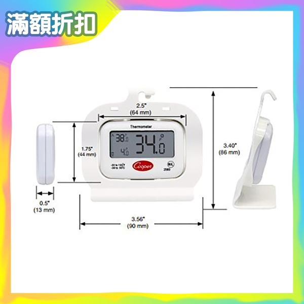 2560 電子式高低溫度計 (疫苗,藥品等可用) 溫度計 冰箱溫度計【生活ODOKE】