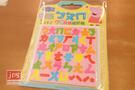 Peppa Pig 粉紅豬小妹 佩佩豬 ㄅㄆㄇ FUN學磁貼板  PG036E