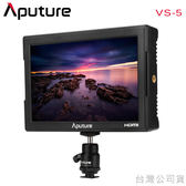 EGE 一番購】Aputure VS-5 HD-SDI 專業7吋監視器 清晰對焦 1920X1200【公司貨】