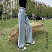 寬鬆牛仔褲女夏季薄款闊腿直筒2020秋裝新款高腰顯瘦垂感拖地褲潮 酷男精品館