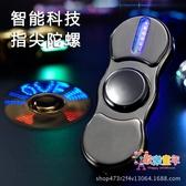 指尖陀螺 黑科技產品成人發光指尖陀螺指間手指合金金屬減壓解壓無聊玩具 6色