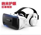 千幻魔鏡12代vr眼鏡手機專用ar虛擬現...
