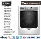 【佳麗寶】留言享加碼折扣(MAYTAG美泰克)15KG滾筒洗衣機 MHW5500FW