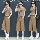 休閒套裝時尚闊腿裙褲女2019夏季新款顯瘦洋氣社會時髦bf兩件套潮 QG21467『優童屋』
