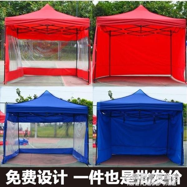 戶外廣告帳篷四角車棚四腳摺疊伸縮擺攤遮陽傘夜市大排檔雨棚圍布 NMS名購居家