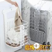 可折疊髒衣籃家用玩具收納筐墻壁掛式衛生間髒衣簍【君來佳選】