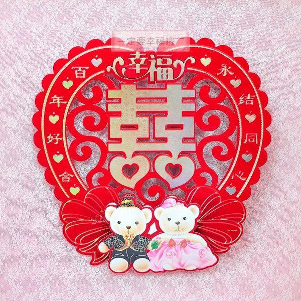 一定要幸福哦~~婚紗熊囍字G款、婚禮小物、婚俗用品、婚禮佈置