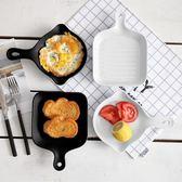 啞光系列北歐陶瓷帶柄盤子創意烘焙焗飯烤盤把手菜碟早餐擺拍盤 解憂雜貨鋪