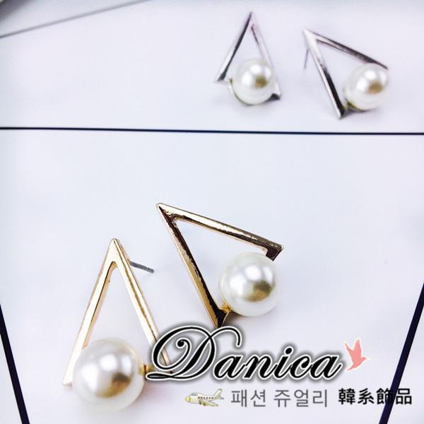 耳環 現貨 韓國 時尚 氣質 個性 潮風 三角型 珍珠耳環 S91849 批發價 Danica 韓系飾品 韓國連線