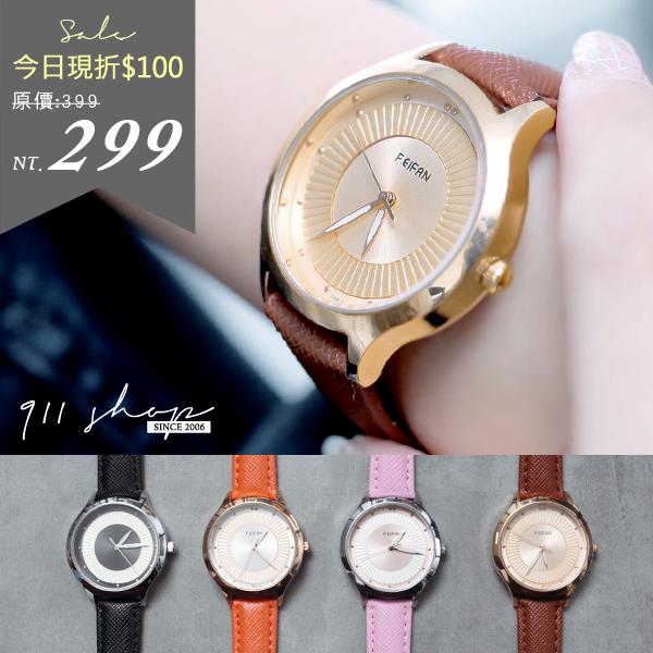 Crayon.香港FEIFAN。鉚釘雙圈光澤網紋皮革錶帶手錶【ta509】*911 SHOP*