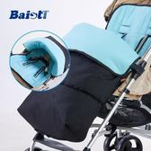 推車墊嬰兒推車腳套兒童坐墊寶寶睡袋防風棉質加厚保暖腳罩快速出貨8折秒殺