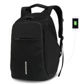 背包 密碼防盜背包男士雙肩包商務電腦包韓版旅行包學生書包 熊熊物語