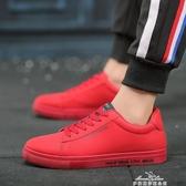 鞋子男潮鞋韓版板鞋男快手紅人皮鞋學生運動休閒鞋子 『夢娜麗莎』